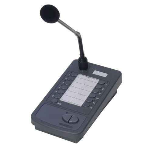 Mulitfuction microphone SoundLAN-E.12CM